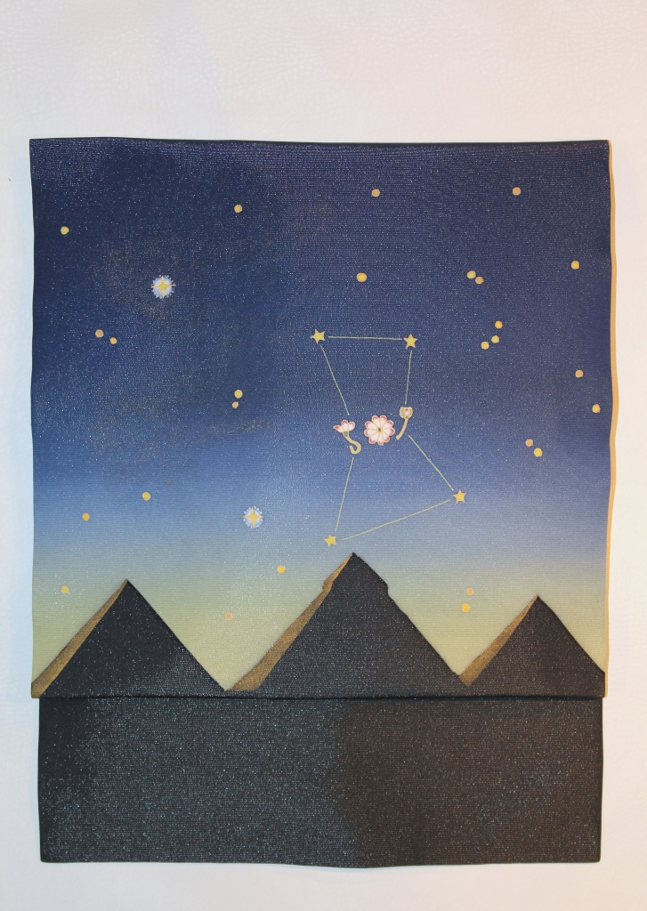 かわむらオリジナル 手描き名古屋帯 世界遺産 エジプトピラミッドと星座