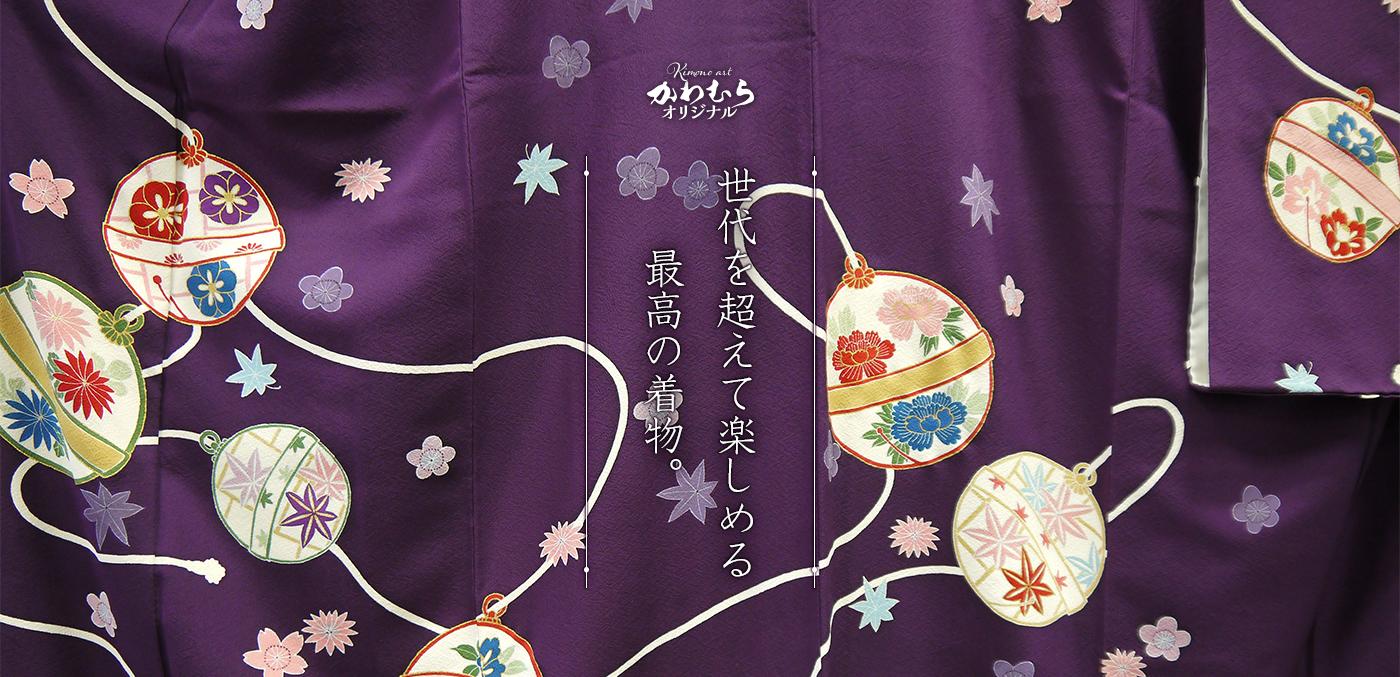 振袖 手描き友禅 作家物 紫 古典 モダン